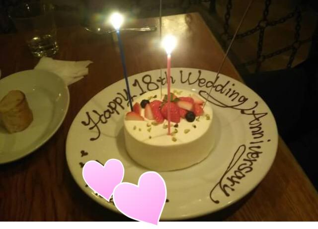 夫の不倫から4年ぶりに穏やかな結婚記念日を過ごしました