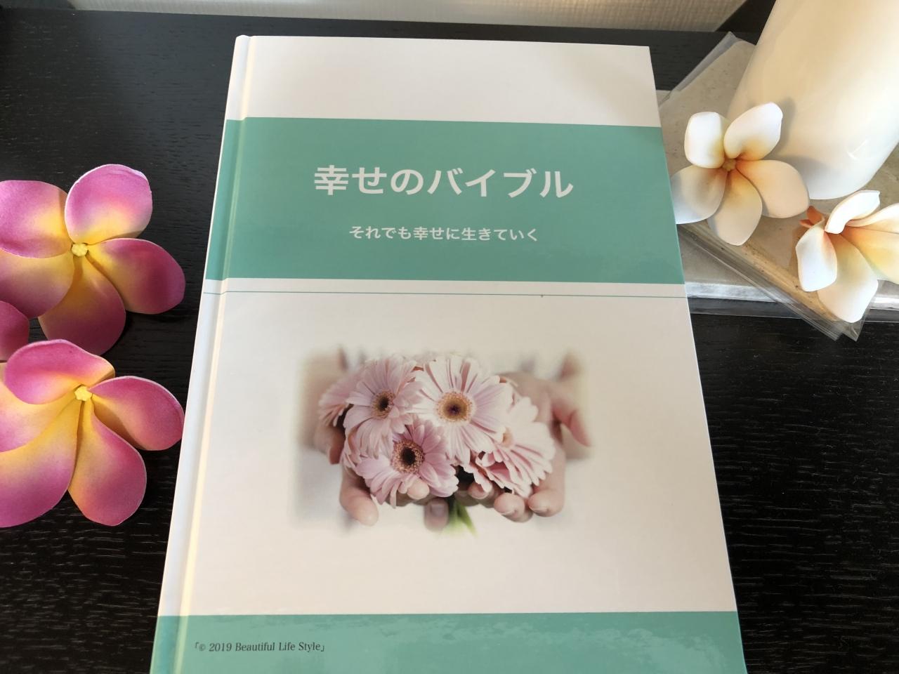 本が届きました〜♪